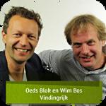 Oeds en Wim